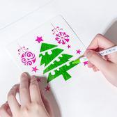 【BlueCat】聖誕節麋鹿聖誕樹鏤空填色板