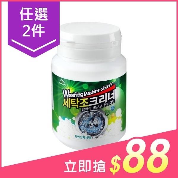 【任2件$88】韓國 Du Kkeobi 瞬潔洗衣槽清潔劑(100g) 【小三美日】 洗衣機清潔劑