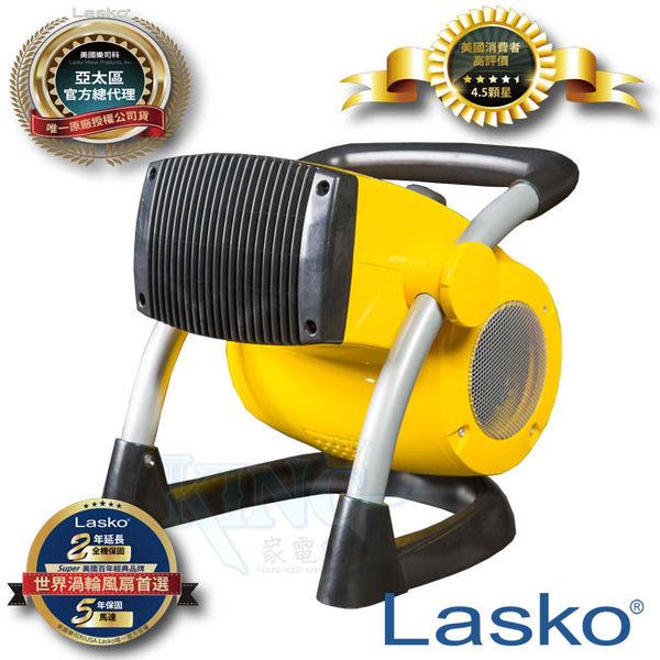 【現貨熱賣+原廠公司貨】美國Lasko 5919TW ApisHeat 樂司科小小蜂渦輪循環暖氣流陶瓷電暖器
