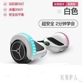 電動車雙輪兒童小孩代步車成年兩輪成人學生8-12自平衡車 aj6479『紅袖伊人』