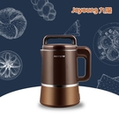 ●單品下殺● DJ13M-D988SG 九陽 破璧精萃免濾豆漿機 (冷熱料理調理機)