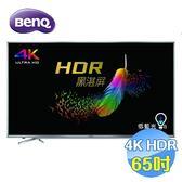 BENQ 65吋4K黑湛屏LED液晶電視 65SY700