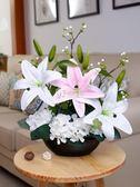 仿真花 百合花飾花假花擺件小清新室內裝飾品餐桌擺花插花桌花套裝 卡菲婭
