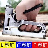 無需氣電st18鋼排釘槍手動打釘機水泥釘槍線槽打射釘子吊頂射釘搶