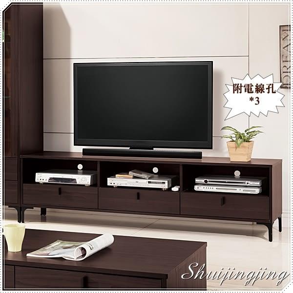 【水晶晶家具/傢俱首選】艾力克台製胡桃低甲醛6呎三抽電視長櫃 ZX8414-4