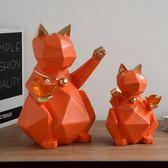 北歐家居幾何貓擺件柜裝飾品擺設創意招財
