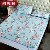 俞兆林印花冰絲涼席三件套1.5m床單人宿舍1.8米夏季折疊席子1.2m 尾牙交換禮物