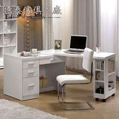 【德泰傢俱工廠】米洛斯4尺多功能書桌 A002-888-2