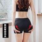 豐臀褲美體塑身翹臀內褲女無痕安全短褲平角打底收腹褲塑形美臀神器