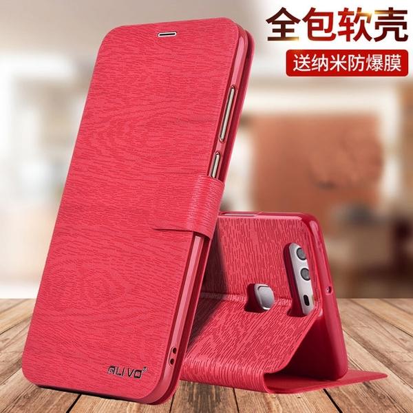 新品特價 華為p10手機殼p9保護皮套p8青春版翻蓋式VTR全包防摔AL00男女plus