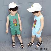 寶寶休閒時尚短袖兒童兩件套