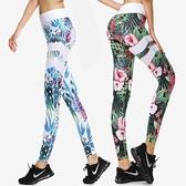 BIGSHINE印花健身褲女彈力緊身運動跑步提臀速干顯瘦九分瑜伽褲春 聖誕節全館免運