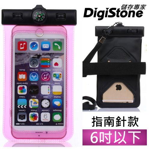 (現折50元+免運費)DigiStone 手機防水袋/保護套/手機套/可觸控(指南針型)通用6吋以下手機-果凍粉x1