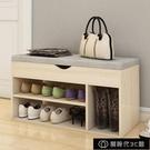 鞋櫃 家用門口換鞋凳子可坐進門沙發凳鞋凳式鞋櫃穿鞋凳鞋架腳凳皮布藝