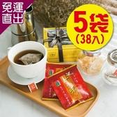 年輕18歲 美魔女養身茶包 十八味茶 38入/袋x5【免運直出】