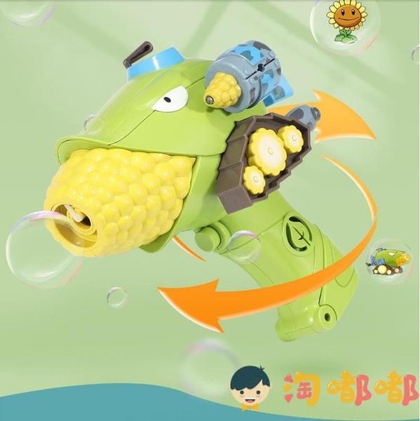 自動吹泡泡機玩具兒童手持電動加特林槍器不漏水【淘嘟嘟】