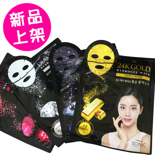 韓國 SCINIC 果凍凝膠面膜 鑽石/紅寶石/黃金/黑珍珠