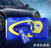 汽車車用車載充氣泵便攜式雙缸高壓打氣泵小轎車12v大功率 zh8054【歐爸生活館】