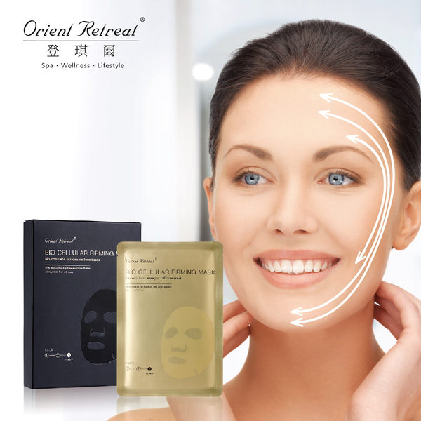 【Orient Retreat登琪爾】植萃激活微纖拉提面膜 Bio Cellular Firming Mask (6片/盒)