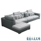 布藝沙發簡約現代可拆洗客廳轉角L型沙發貴妃組合整裝 『俏美人大尺碼』
