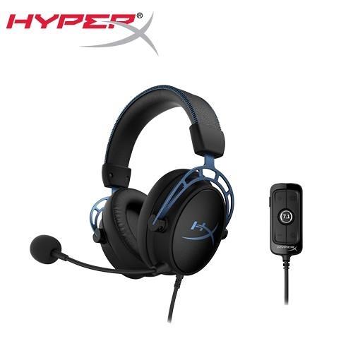 HyperX 金士頓 Cloud Alpha  S 電競耳機 (HX-HSCAS-BL/WW)