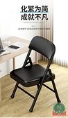 電腦折疊椅子靠背家用辦公室舒適久坐書桌座椅懶人休閑簡約凳子坐【福喜行】