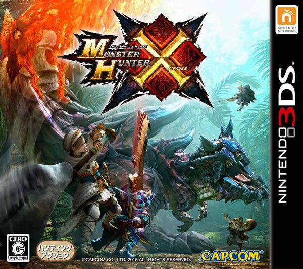 3DS 魔物獵人 X(日版代購)