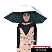慕澤雨三折釣魚傘帽攝影頭戴傘環衛傘帽 采茶葉帽子傘雨傘帽 KLBH5725211-16【全館免運】