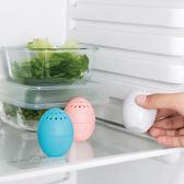 ✭米菈生活館✭【P383】簡約蛋型除味盒 冰箱 活竹炭 衣櫃 吸味盒 除濕劑 防潮 防黴 乾燥盒 潮濕