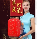 大紅冬瓜仿古羊皮燈籠定做戶外防水酒店裝飾中式室外掛飾廣告燈籠  名創