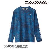 漁拓釣具 DAIWA DE-86020 [長袖上衣]