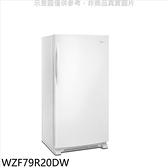 惠而浦【WZF79R20DW】560公升直立式冰櫃冷凍櫃