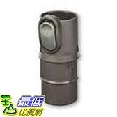 [2美國直購] Dyson Universal Fit Adaptor #DY-912270-01 通用適配器