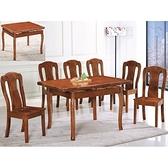餐桌 FB-816-3 托莫卡實木長方折桌 (不含椅子) 【大眾家居舘】