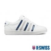 K-SWISS Court Pro II CMF時尚運動鞋-男-白/藍/灰