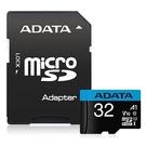 威剛 Premier microSD A1 32G記憶卡(附轉卡)【愛買】