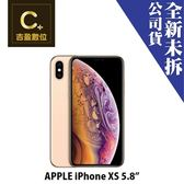 APPLE iPhone XS 64G 5.8吋 空機 板橋實體店面 【吉盈數位商城】  iPXS iphoneXS
