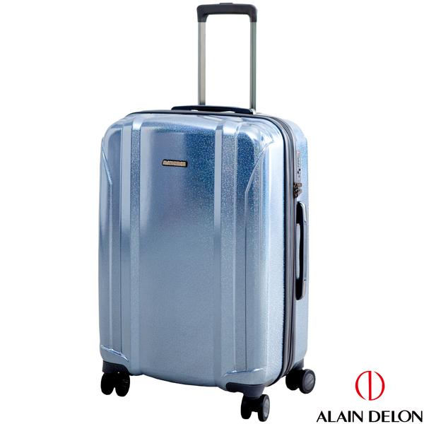 ALAIN DELON 亞蘭德倫 24吋超次元鐳射系列行李箱 (冰藍)