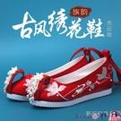 熱賣古風鞋子 古風漢服鞋女中式婚鞋紅色珍珠秀禾鞋古裝新娘鞋內增高坡跟繡花鞋 coco