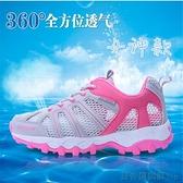 登山鞋 夏季戶外徒步登山鞋情侶透氣防滑旅游鞋女士網面涉水鞋輕便越野鞋 快速出貨