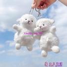 買一送一 可愛小羊鑰匙扣吊墜少女AY軟萌卡通掛件包包掛飾網美ig風鑰匙扣品牌【公主日記】