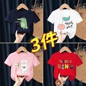 3件裝 兒童短袖T恤女寶寶薄款內搭夏裝純棉上衣【淘夢屋】