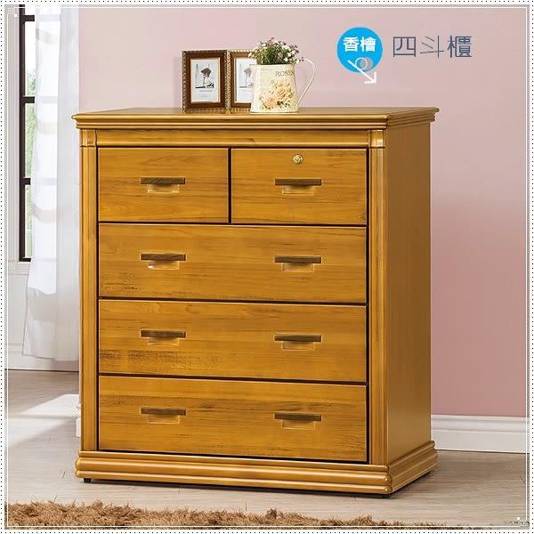 【水晶晶家具/傢俱首選】亞緹3.5*4呎香檜五斗櫃~~另有四斗櫃可選 HT8224-2