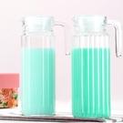 冷水壺玻璃家用冷水扎壺果汁壺鴨嘴涼水杯帶柄大容量茶具耐熱帶蓋【快速出貨】