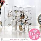 透明壓克力三抽耳飾收納架 展示盒