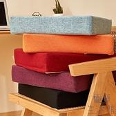 沙發坐墊透氣加厚座飄窗墊餐椅墊子【極簡生活】