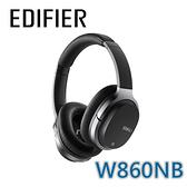 EDIFIER 漫步者 W860NB 全罩主動抗噪式藍牙耳機