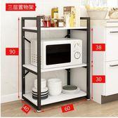 微波爐置物架廚房儲物架烤箱架