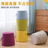 沙發矮凳家用成人客廳現代簡約小墩子凳創意【極簡生活館】
