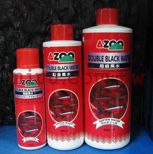 【西高地水族坊】AZOO 超級黑水 (500ml)